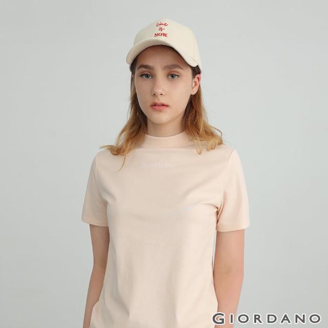 【GIORDANO 佐丹奴】女裝冰氧吧微高領短袖T恤(22 扇貝殼粉紅)