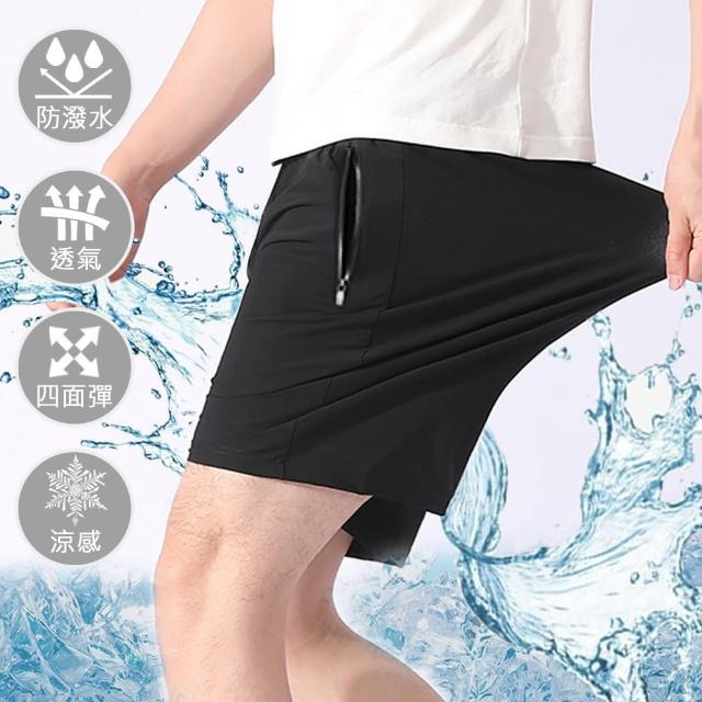 【KISSDIAMOND】冰絲高彈防潑水速乾5分褲(彈力/居家/舒適/KDP-2029)