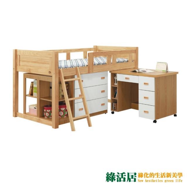【綠活居】茲辛 現代3.5尺單人多功能低床架組合(單人床+三斗櫃+書桌+收納櫃)