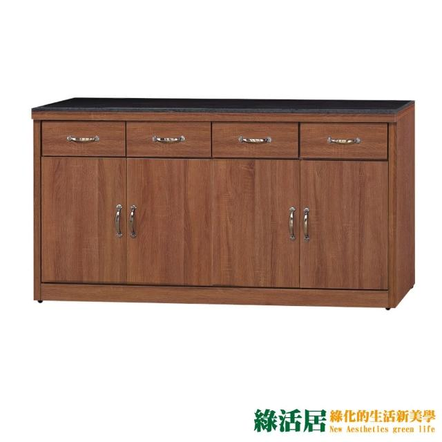 【綠活居】奈克特 現代5.3尺雲紋石面餐櫃/收納櫃