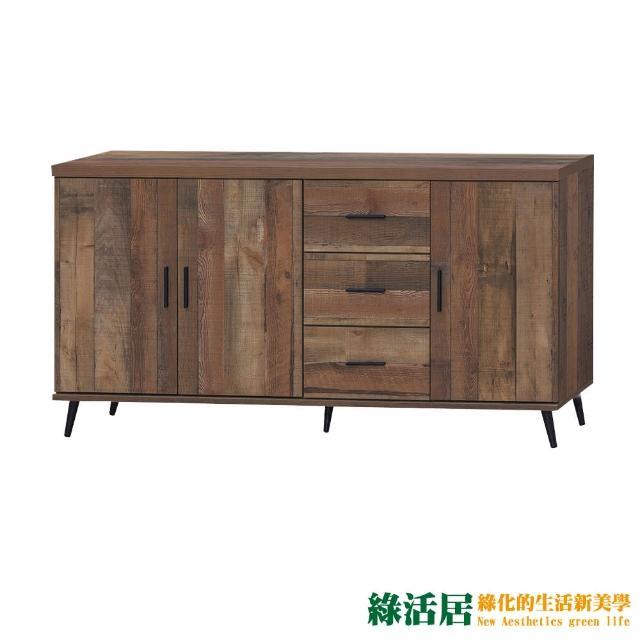 【綠活居】廷布 現代5.3尺三門三抽餐櫃/收納櫃