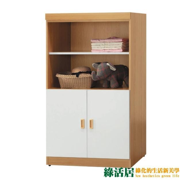 【綠活居】茲辛 現代2.7尺雙色二門收納櫃