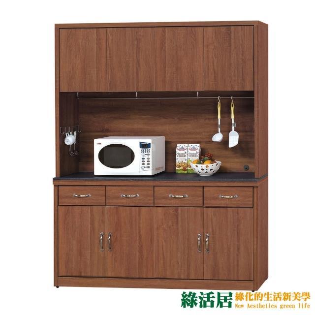 【綠活居】奈克特 現代5.3尺雲紋石面高餐櫃/收納櫃組合