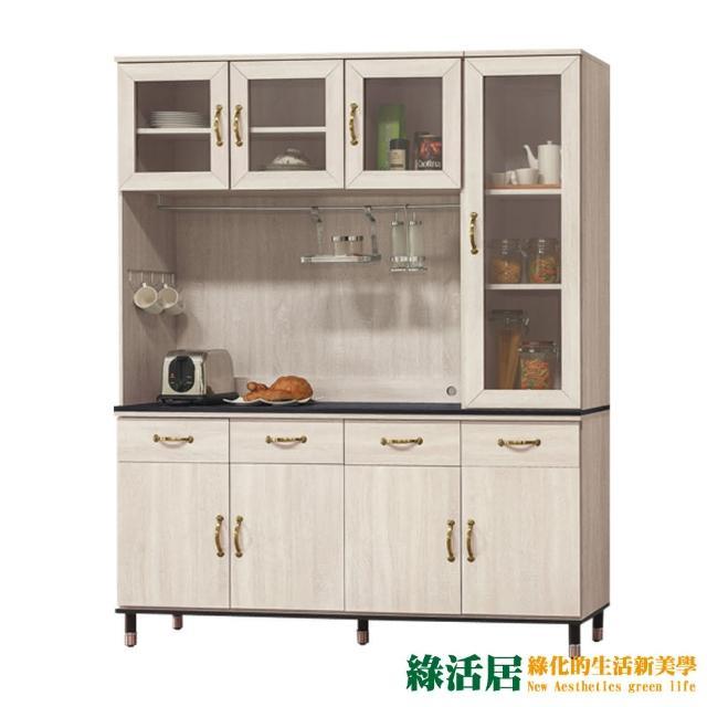 【綠活居】潘奈克 現代5.3尺雲紋石面餐櫃/收納櫃組合