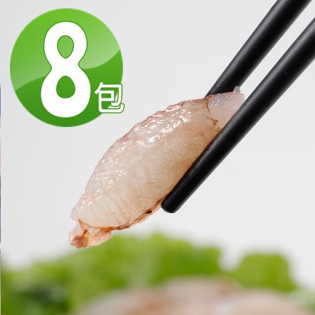 【華得水產】船凍特大蟹管肉8包組(400g土10%/包)