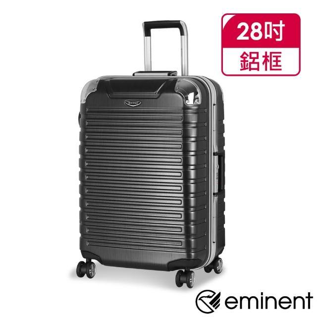 【eminent 萬國通路】拉桿箱 霧面 防刮 28吋 旅行箱 深鋁框 9Q3 行李箱(多色任選)