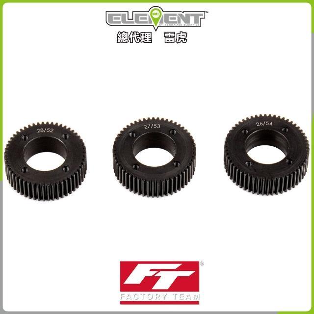 【Element RC 元素遙控】Enduro專用 Factory Team CNC金屬傳動齒42032(攀岩車)