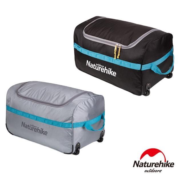 【Naturehike】大容量可折疊附滾輪裝備收納袋110L(2色任選)
