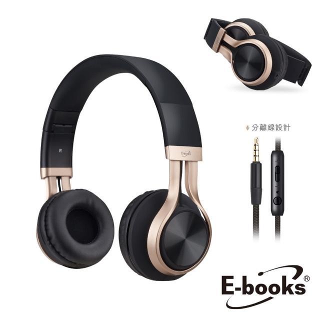 【E-books】S83 高質感頭戴式摺疊耳機