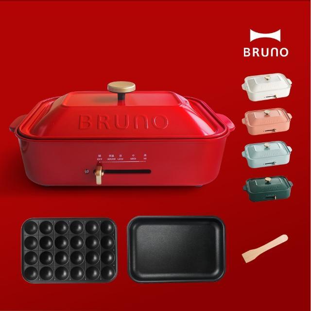 【日本BRUNO】多功能電烤盤(共四色)
