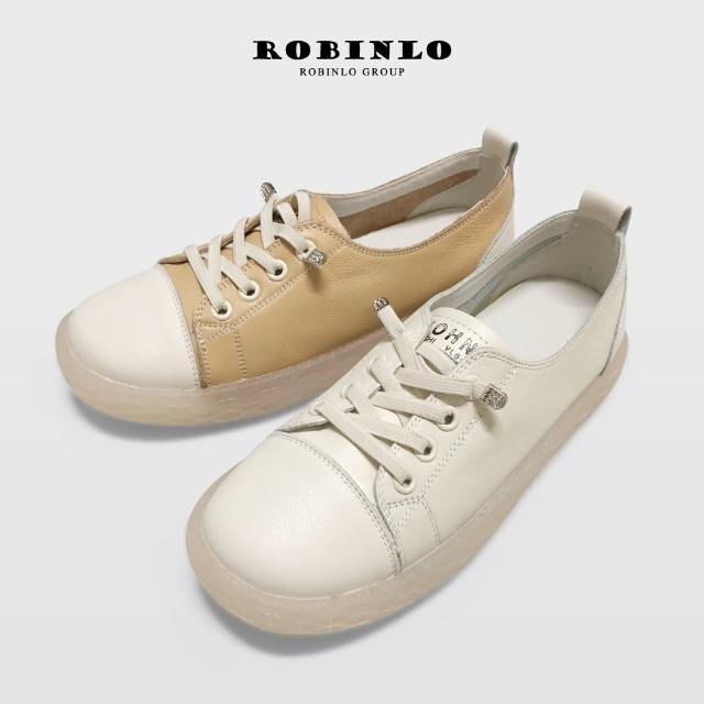 【Robinlo】足弓支撐果凍軟Q底真皮小白鞋ARNATT(米白色/杏色)