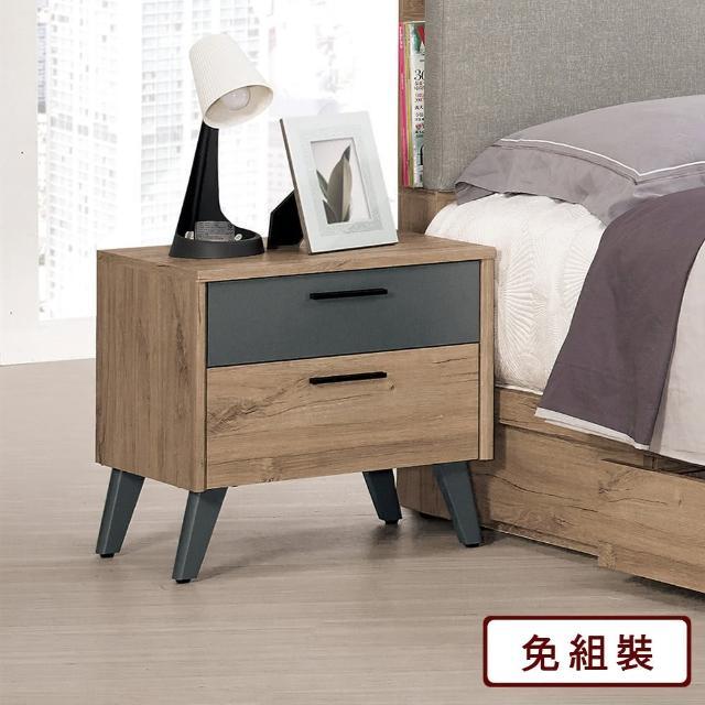 【AS】羅斯曼1.6尺床頭櫃-48.5x40x51
