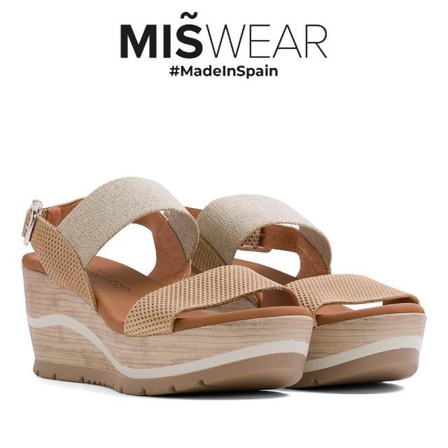 【MISWEAR】Paula Urban 真皮寬版一字楔型涼鞋-裸膚