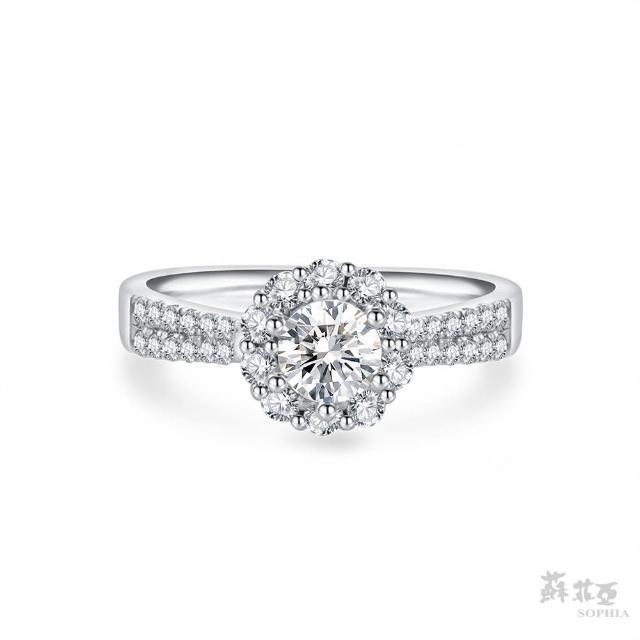 【蘇菲亞珠寶】秘密花園 0.30克拉 18K白金 鑽石戒指
