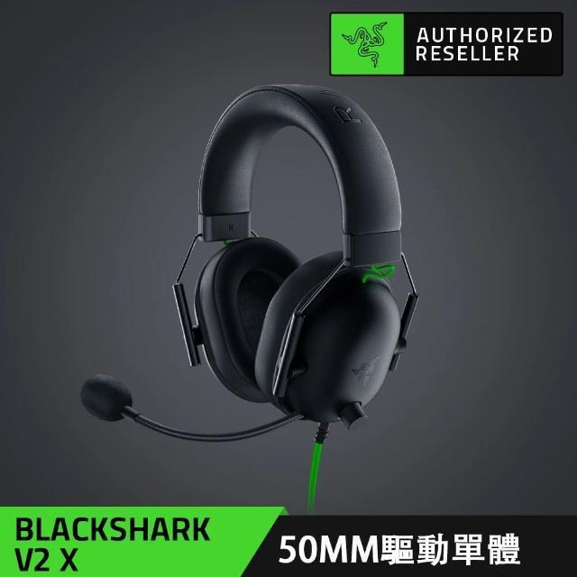 【Razer 雷蛇】BlackShark V2 X★黑鯊V2 X 有線電競耳機