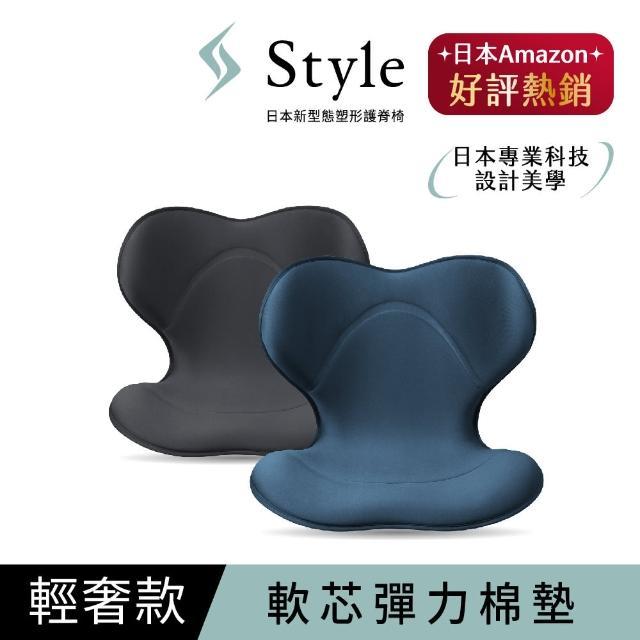 居家辦公防疫 舒適感提升【Style】 SMART 美姿調整椅-輕奢款(黑/藍)