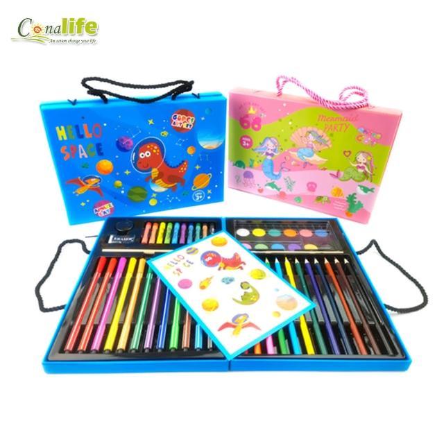 【Conalife】易攜式繪畫68件精裝提盒套裝組(1組)