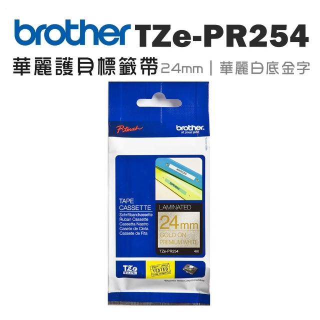 【brother】TZe-PR254 華麗護貝標籤帶 24mm 華麗白底金字