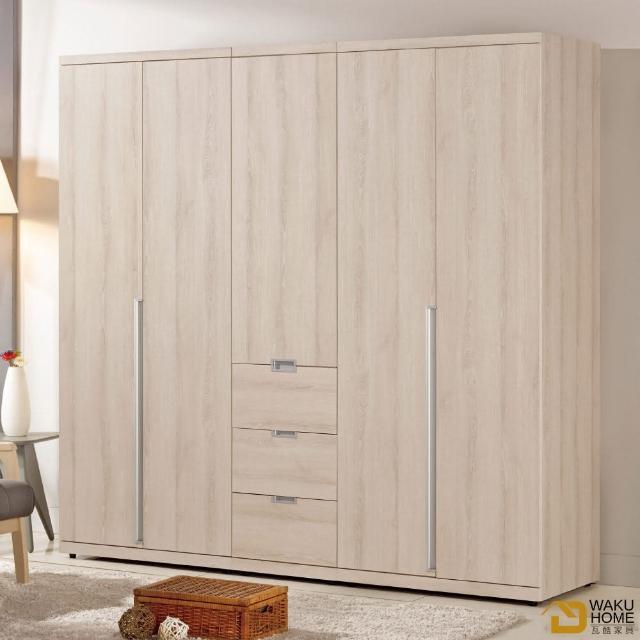 【德泰傢俱】Ailsa簡約清新6.7尺組合衣櫃-全組A002-582-1