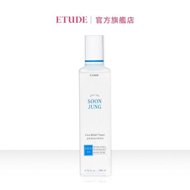 【ETUDE HOUSE】純晶Cica積雪草舒緩平衡化妝水(200ml)