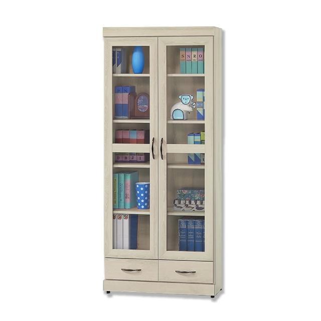【BODEN】里多2.7尺二門二抽書櫃展示收納櫃(玻璃門)