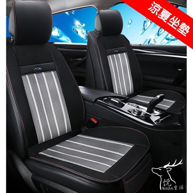 【GoTrip 微旅行】GoTrip微旅行--汽車涼感透氣吹風按摩座墊 降溫5度八顆強力扇(冰絲 按摩 通風坐墊)