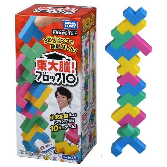 【T-ARTS】東大腦 益智方塊疊疊樂(派對 遊戲)