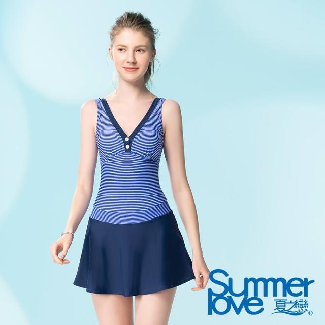 【Summer Love 夏之戀】泳衣 大女連身帶裙(S21723)