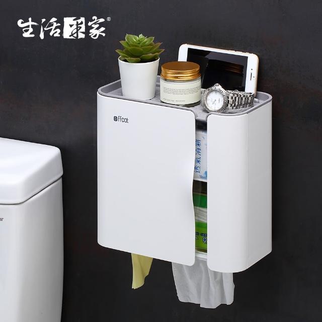 【生活采家】浴室強力無痕貼雙開式置物面紙衛生紙架(#57046)
