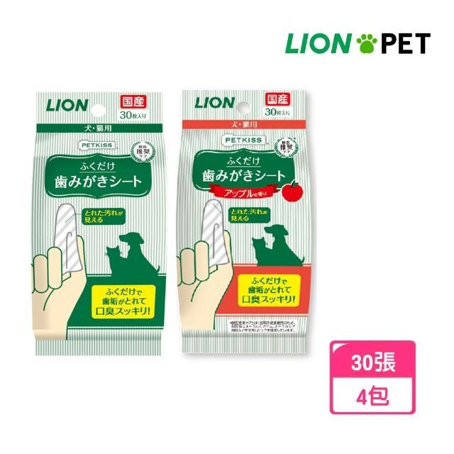 【LION 獅王】犬貓用親親齒垢清潔紙巾30入-4包組