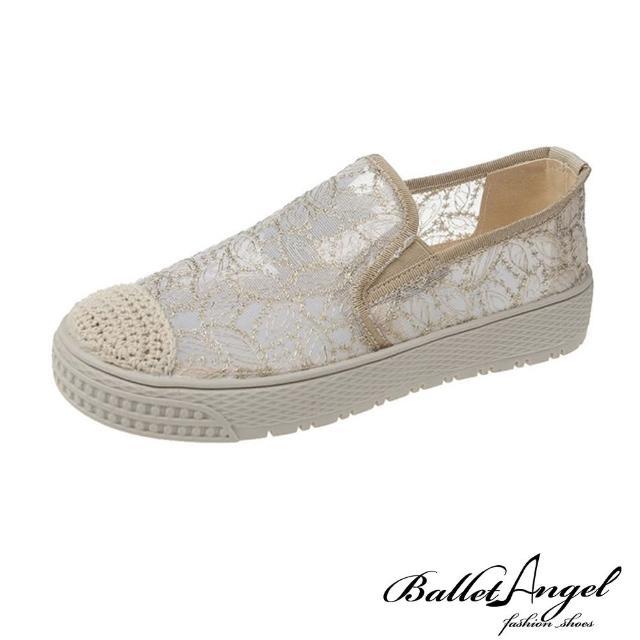 【BalletAngel】休閒鞋 甜蜜樂章蕾絲透膚至尊鞋(米)