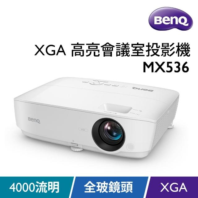 【BenQ】XGA 高亮度會議室投影機MX536(4000流明)