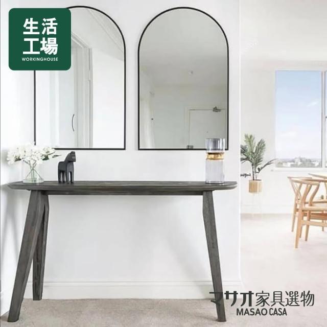 【生活工場】達伯尼日式風相思木吧檯桌