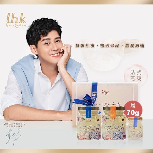 濃縮龍牙白燕禮盒2支裝(150g)