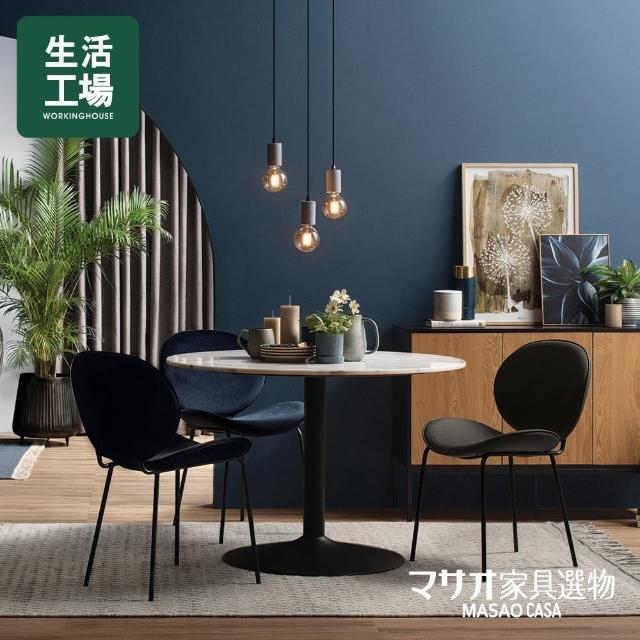 【生活工場】邁爾現代風大理石圓餐桌