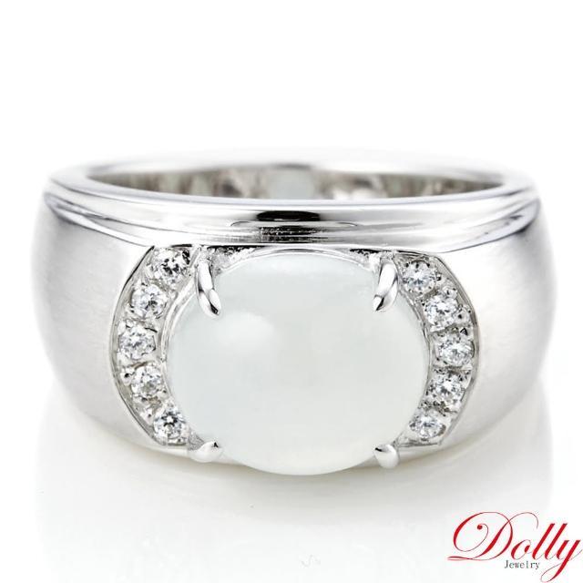 【DOLLY】緬甸冰種翡翠 14K金鑽石男戒