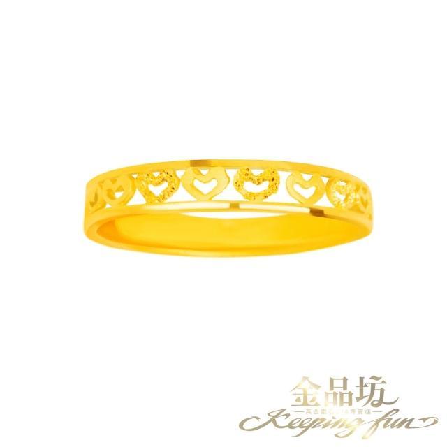 【金品坊】黃金簍空小愛心戒指0.48錢±0.03(純金999.9、送禮保值)