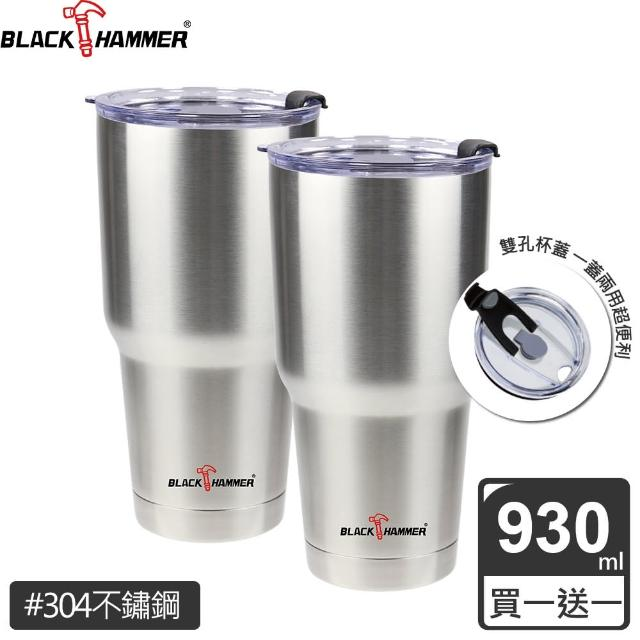 【BLACK HAMMER】304超真空不鏽鋼保溫保冰晶鑽杯930ml(買一送一)