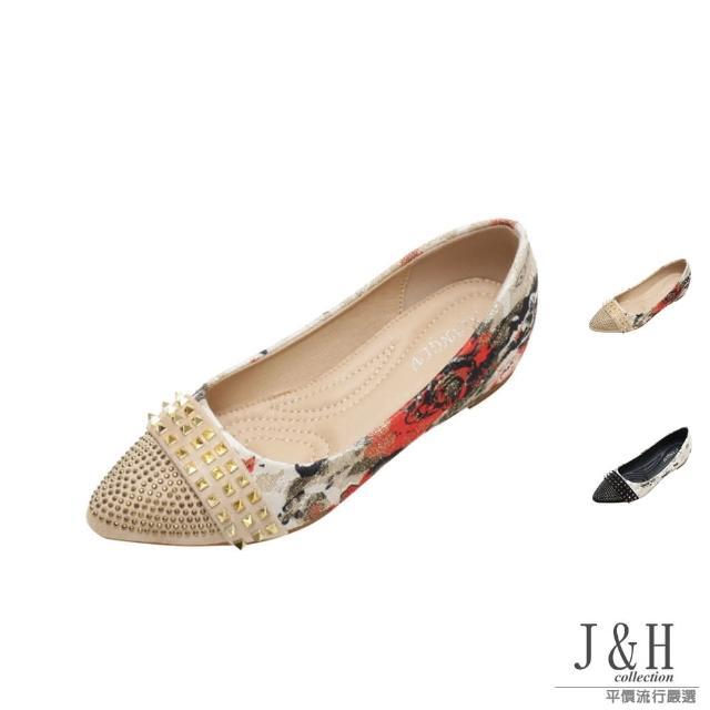 【J&H collection】時尚印花鉚釘尖頭平底娃娃鞋(現+預 杏色 / 黑色)