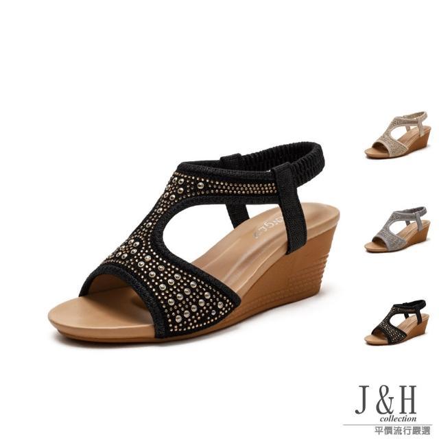 【J&H collection】低調奢華水鑽鬆緊高跟涼鞋(現+預 杏色 / 灰色 / 黑色)