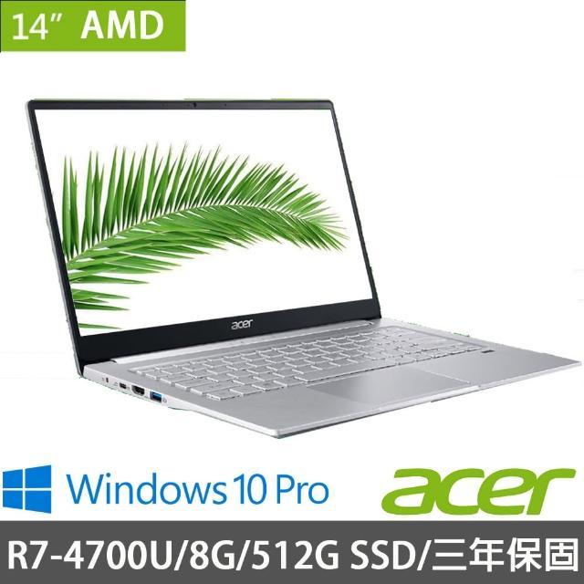 【Acer 宏碁】S9400-A-R7YP 14吋商務筆電(R7-4700U/8G/512G SSD /W10Pro)