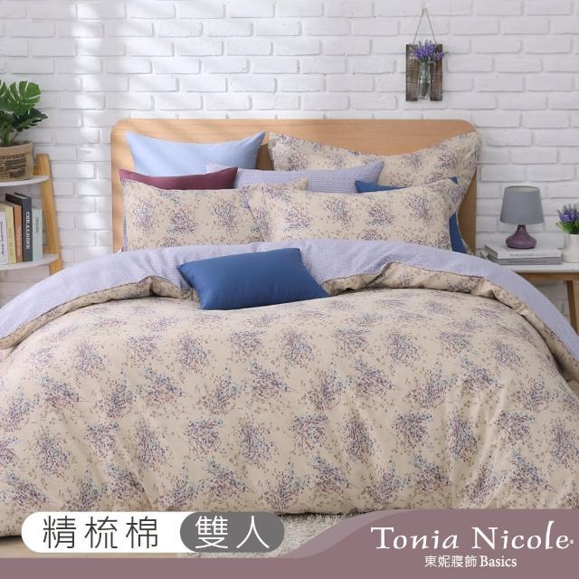 【Tonia Nicole 東妮寢飾】思憶花徑100%精梳棉兩用被床包組(雙人)