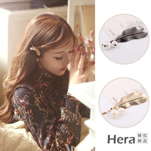 【HERA 赫拉】水鑽珍珠樹葉有枝合金髮夾-2色(復古 經典 水鑽 珍珠 華美)