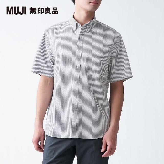 【MUJI 無印良品】男有機棉泡泡紗直紋扣領短袖襯衫(共2色)