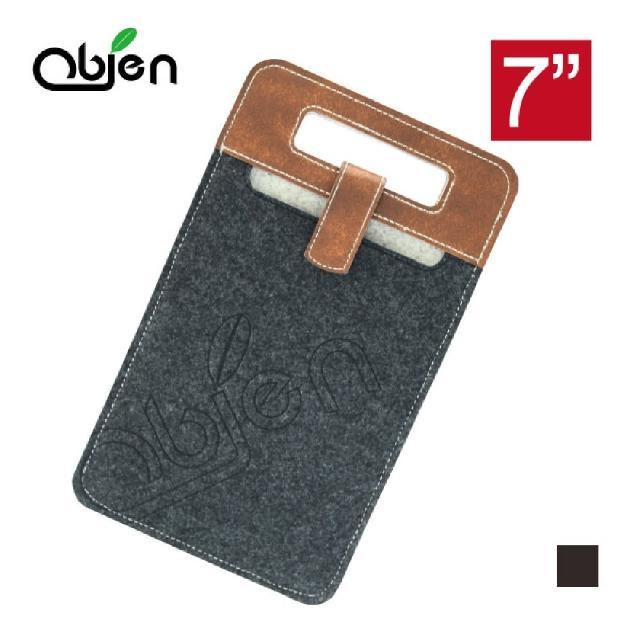 【Obien】防潑水平板電腦手提保護袋(適用7吋)