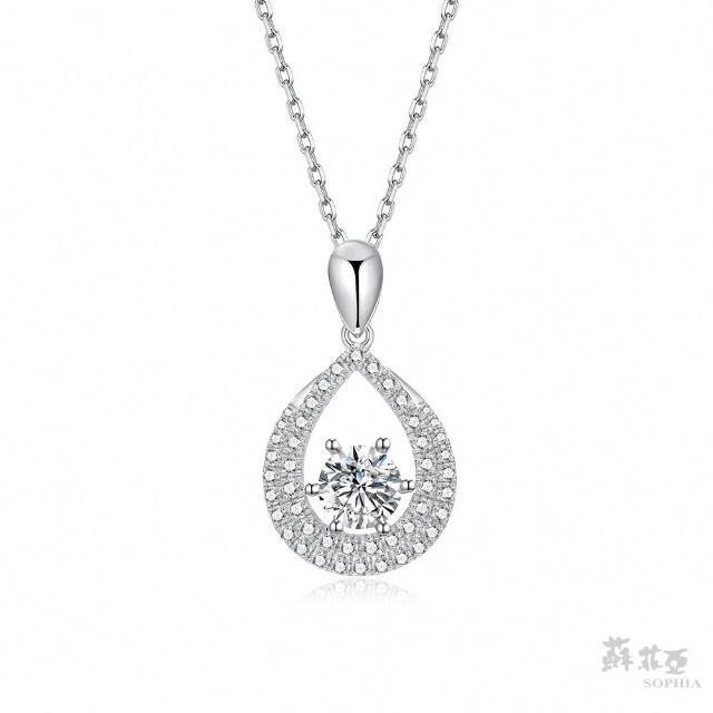 【蘇菲亞珠寶】貝格麗 0.50克拉 18K白金 鑽石項鍊
