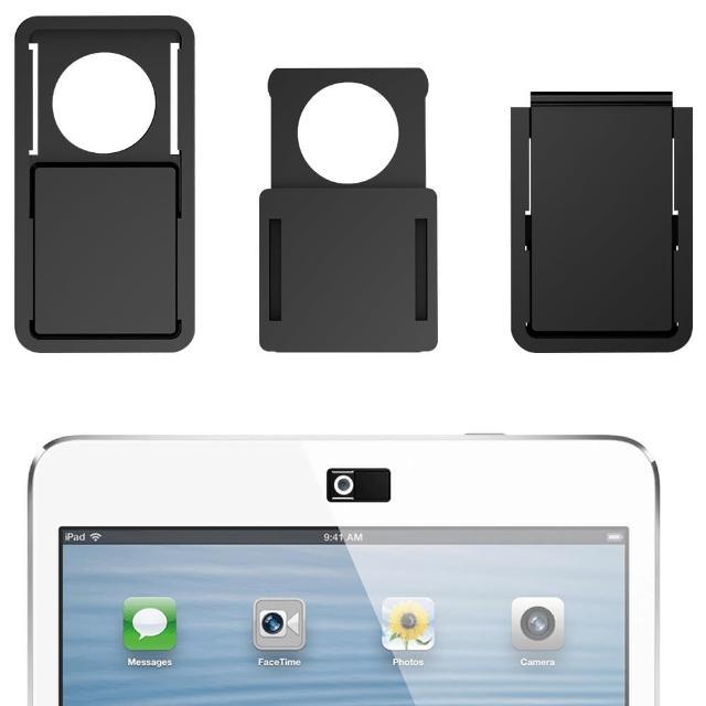 視訊鏡頭蓋 適用手機 平板 筆記型電腦 鏡頭遮 隱私保護 防偷窺鏡頭貼(一組3入!! 不同款式尺寸可選擇)