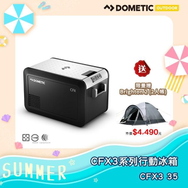 【Dometic】全新上市CFX3系列智慧壓縮機行動冰箱CFX3 35