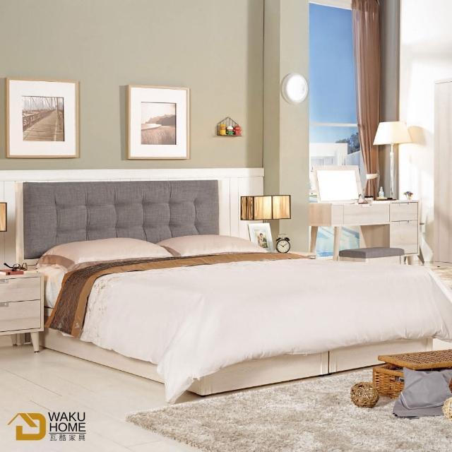 【德泰傢俱】Ailsa簡約清新5尺雙人床A002-583-2