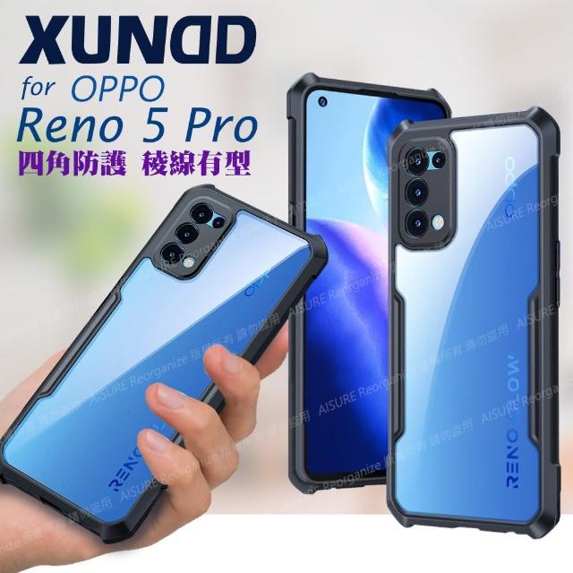 【XUNDD 訊迪】for OPPO RENO 5 Pro 生活簡約雙料手機殼